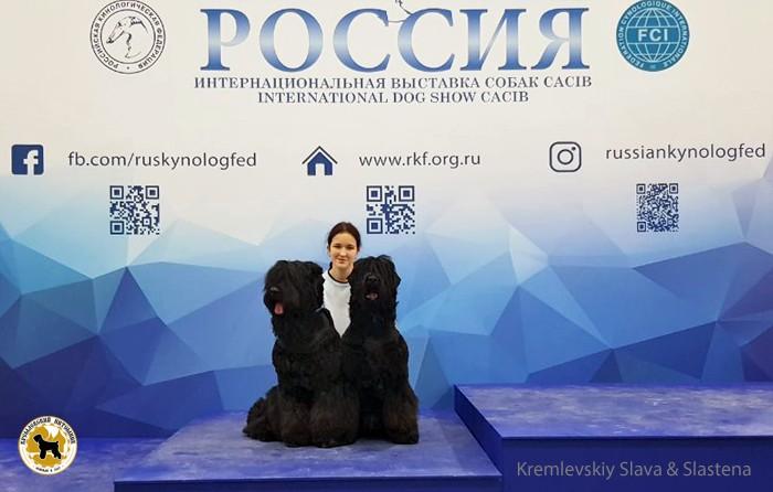IMG-20171120-WA0003 (1)_s_s_rossia